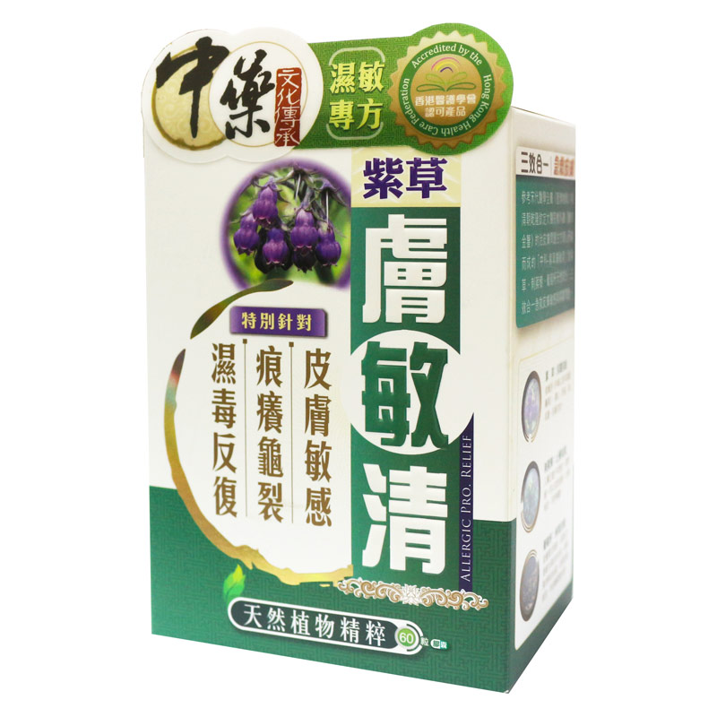 Endorsed Product List - 香港醫護學會